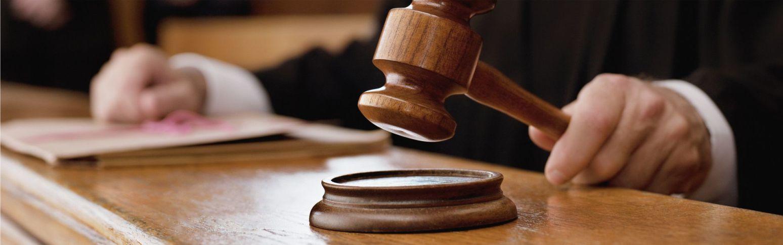 суд 2